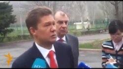 """""""Кыргызгаз"""" """"Газпромго"""" өттү"""