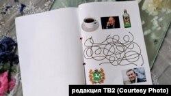 """Экспонат выставки """"Неявные отношения"""""""
