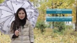 «Elifbe». Yağmur aqqında qırımtatarca nasıl aytmaq mümkün? (video)