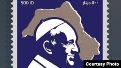 تمبر یادبود سفر پاپ به اقلیم کردستان عراق