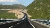 Участок трассы «Таврида» в Крыму