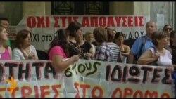 У Греції почався дводенний страйк держслужбовців
