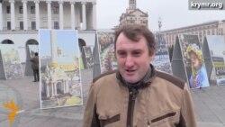 Андрей Щекун о годовщине Майдана