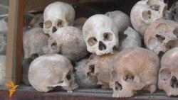 "Суд над ""красными кхмерами"""