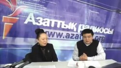 Алтынай Жүнісовамен онлайн-конференция