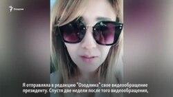Женщина, презирающая свою страну, хочет отказаться от гражданства Узбекистана. Почему?