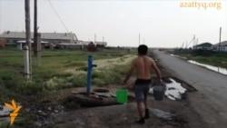 Степной ауылы ауыз суға зәру