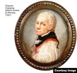Олександр Суворов. Мініатюра Кставье де Местра, 1799 рік