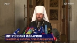 Ҷанҷол дар калисои православӣ