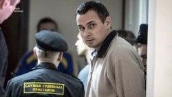 «Нехай Сенцов помирає. Іншим в'язням буде наукою» – дипломати в кулуарах | Крим.Реалії (відео)
