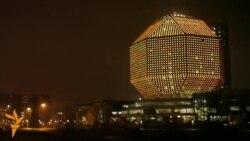 Нацыянальная бібліятэка зазьзяла аранжавым колерам у знак барацьбы супраць гвалту ў адносінах да жанчын і дзяўчынак
