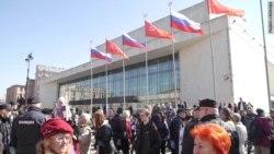 """Демократический Петербург"" под запретом"