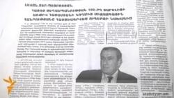 Տեր-Պետրոսյանը հրապարակել է Ցեղասպանության 100-րդ տարելիցի առթիվ ուղերձի նախագիծ
