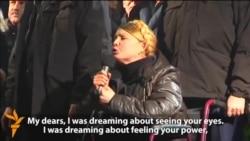 Yulia Tymoshenko Speaks On Kyiv's Independence Square