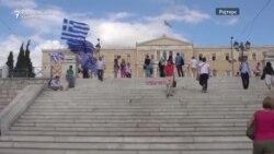 Грција медијатор меѓу Русија и ЕУ?