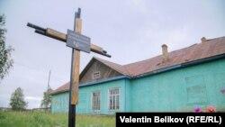 Памятный знак переселенным немцам