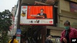 Hong KOng: pe un ecran mare, în oraș, pot fi urmărite lucrările Congresului Național al Poporului de la Beijing, 5 martie 2021
