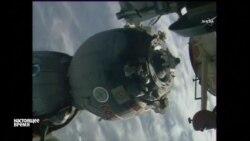 В Казахстане приземлилась капсула с экипажем МКС
