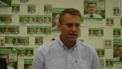 """Алексей Навальный: """"Ночью предстоит большая битва"""""""
