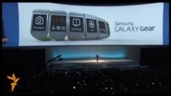 Компанія Samsung представила «розумний годинник»