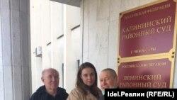 Դարյա Կոմարովան Չեբոկսարիի Լենինի շրջանի դատարանում, 23 ապրիլի, 2021թ.