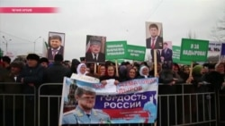 Какой стала Чечня при Кадырове (видео)