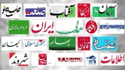 بررسی مطبوعات ایران با شهرام رفیعزاده