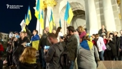 Protests In Kyiv After Ukraine's President Signs Formula For Peace Plan
