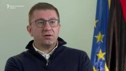 Мицкоски – Власта врши притисок врз активисти на ВМРО-ДПМНЕ