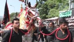 Hundreds Of Shi'ite Muslims Mark Eve Of Ashura In Islamabad