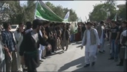 Afghans Gather To Mourn Rabbani