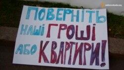 У Дніпропетровську десятки ошуканих інвесторів будівництва пікетували ОДА