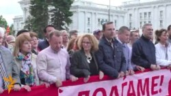 Протестен марш до Министерство за финансии