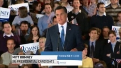 Romney Leads U.S. Republican Primaries, But Race Goes On
