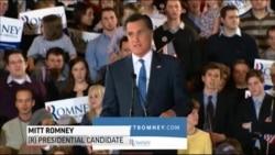 Romney Leads U.S. Republican Primaries, But Race Goes On