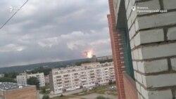 Взрыв в Красноярском крае глазами очевидца