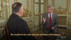 """""""Нас невероятно беспокоит ситуация с выборами в Беларуси"""""""