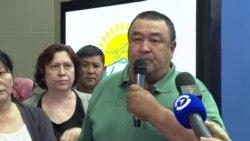 Десятки человек протестуют против «судебного произвола» в офисе «Нур-Отана»