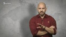 Павел Казарин: Модернизация (видео)