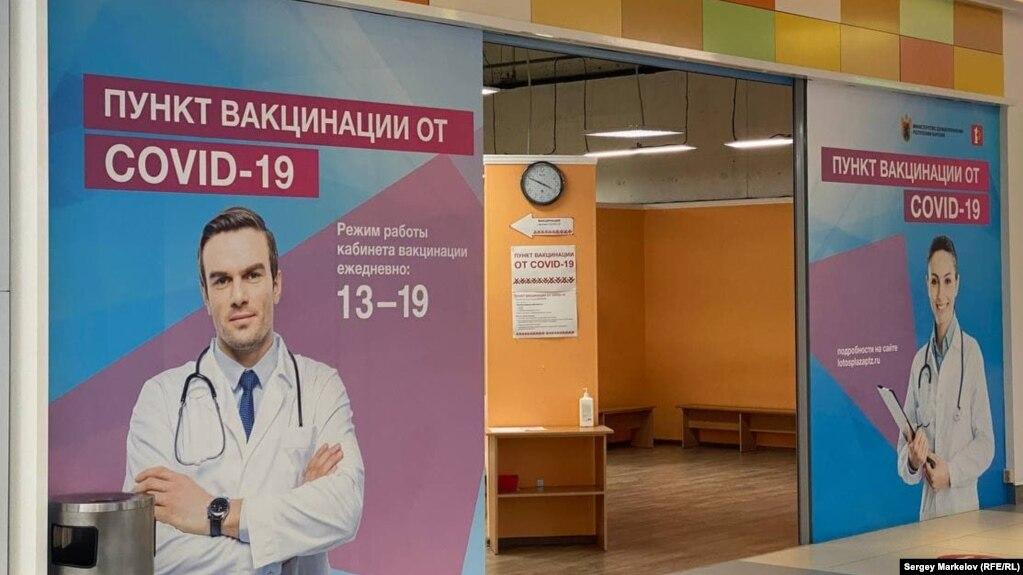 Пункт вакцинации, Петрозаводск