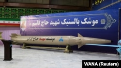 A new surface-to-surface ballistic missile was unveiled by Iran in an unknown locationon August 20.