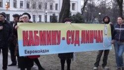У Дніпропетровську відбулась акція «проти жебрацтва в країні»