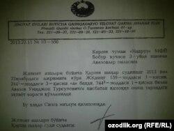 Узбекский суд признал Эркина Авазова виновным по нескольким статьям УК Узбекистана.