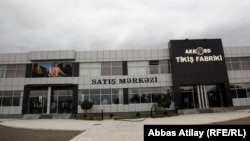 Неработающая фабрика в Агстафа, 2011 год