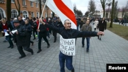 La unul din protestele din Belarus