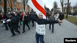 Belarus, protestul de la Maladziecna, 10 martie 2017