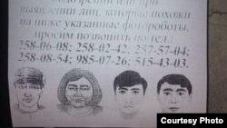 Uzbekistan- Four people wanted by Uzbek police