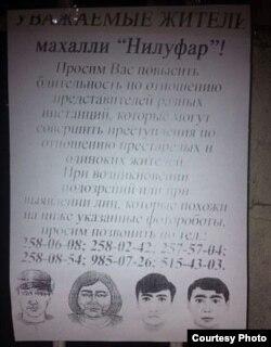 Toshkent shahri va viloyatida tarqatilgan qidiruv varaqalari.