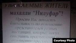 Ташкенттеги жарыялардын бири.