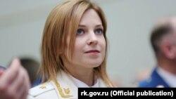 Қырым прокуроры Наталья Поклонская.